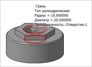 Информация об объекте